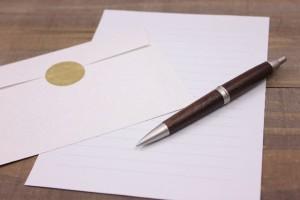 手紙セット